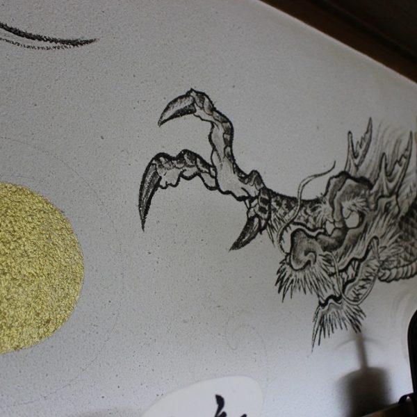 三十一、初代彫蓮 × マオリ族