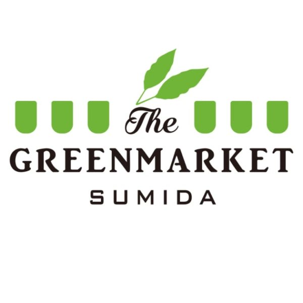 八十一、初出店!THE GREENMARKET SUMIDA
