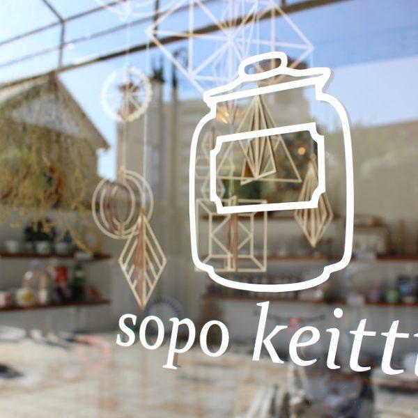 八十九、小江戸川越に移転して来た『sopo keittio』
