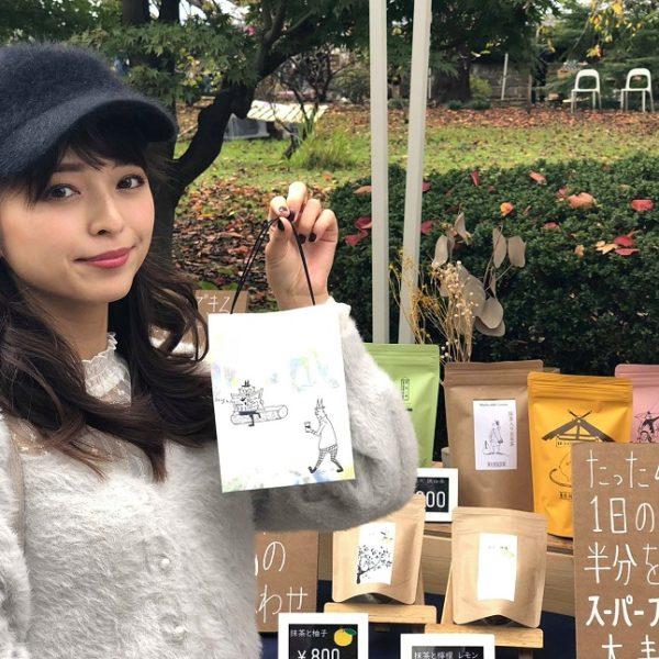 九十八、日本茶 × instagram
