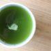 百十三、日本茶に・・・絶対に渋くならない緑茶がある!